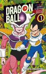 portada_dragon-ball-freezer-n01_daruma_201412161331.jpg