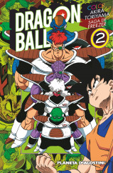 portada_dragon-ball-freezer-n02_daruma_201412041112.jpg
