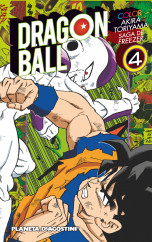 portada_dragon-ball-freezer-n04_daruma_201501211709.jpg