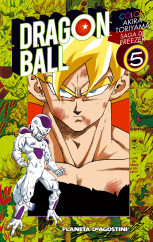 portada_dragon-ball-freezer-n05_daruma_201503111548.jpg