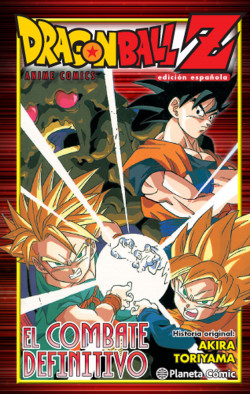 portada_dragon-ball-z-el-combate-definitivo_akira-toriyama_201512221211.jpg