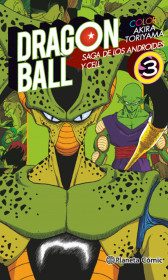 portada_dragon-ball-color-cell-n-0306_akira-toriyama_201512221213.jpg