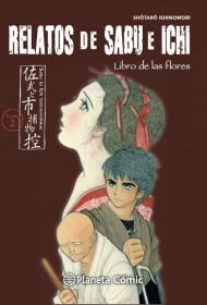 portada_relatos-de-sabu-e-ichi-n-02_shotaro-ishinomori_201512101516.jpg