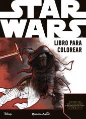 portada_star-wars-libro-para-colorear_aa-vv_201510191200.jpg