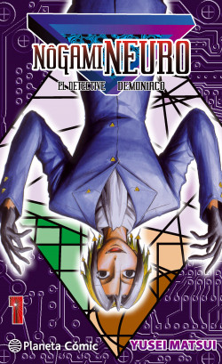 Nogami Neuro nº 01/23 (Nueva edición)