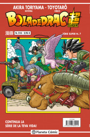 ✭ Dragon Broly Super ~ Anime y Manga ~ El tomo 5 sale el 24 de marzo. Portada_bola-de-drac-serie-vermella-n-218_akira-toriyama_201801291652